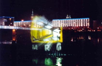 MRG Film ernst eder  mrg logo.jpg